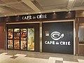 CAFE-de-CRIE-Central-Park-Nagoya.jpg