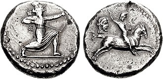 Pixodarus - Coinage of Caria, Achaemenid style, during the reign of Pixodarus. Circa 341-334 BC.