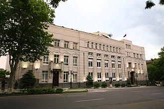 Central Bank of Armenia - The Central Bank of Armenia, Yerevan