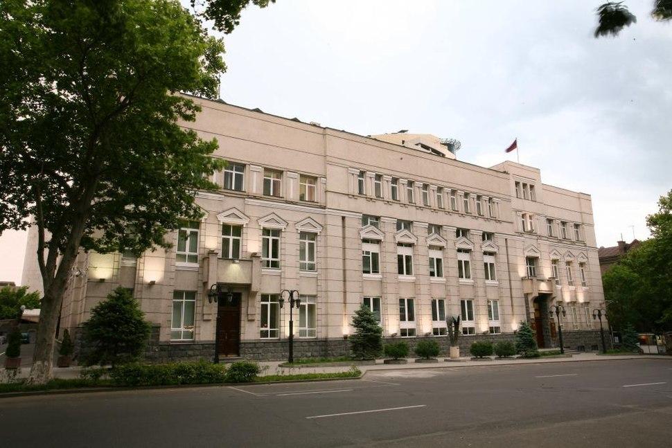 CBA building
