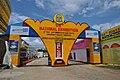 CCSCOY 14th National Exhibition Entrance - Sodepur - Kolkata 2010-09-06 7442.JPG
