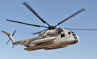 Sikorsky CH-53 Sea Stallion - A CH-53D Sea Stallion with HMH-362, lands on FOB Edinburgh, Helmand province, Afghanistan