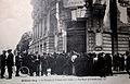 CP Orleans-1914-Banque de France.jpg