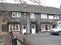 Cameo of Horbury - High St - geograph.org.uk - 1711313.jpg