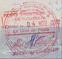 Cameroon Entry Passport Stamp (Land).jpg