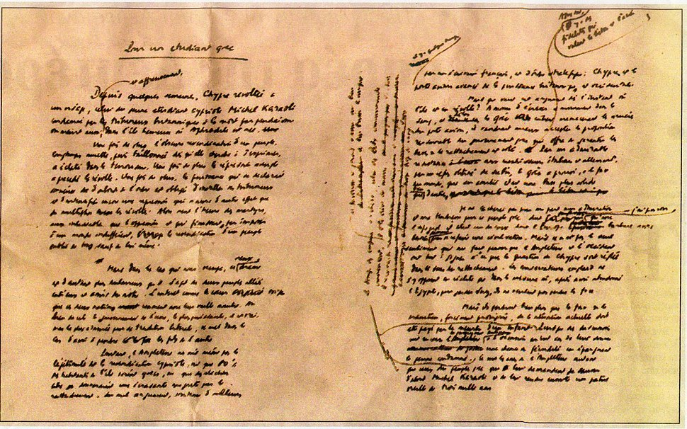 Camus letter appeal