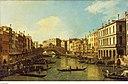 Венеция Гранд-канал от Палаццо Дельфин-Манин до моста Риальто