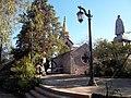 Capilla Ermita en el Cerro Santa Lucía.jpg