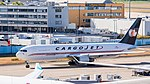 Cargojet Airways - Boeing 767-35E(ER)(BCF) - C-GUAJ - Cologne Bonn Airport-6757.jpg