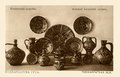 Carpathian Ruthenia. Ceramics WDL10065.png