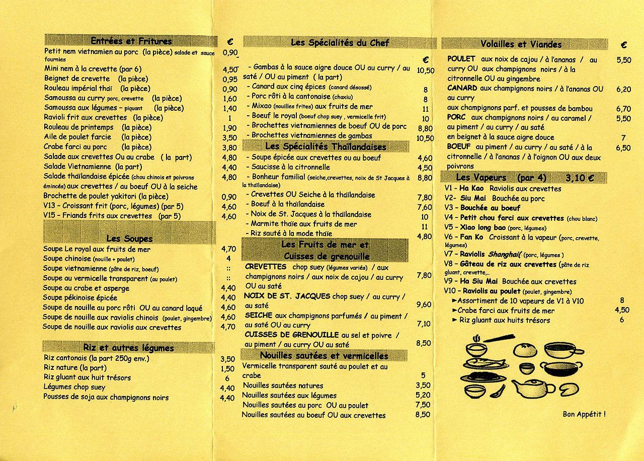 file carte et menus 2014 du restaurant le royal 2 jpg wikimedia commons. Black Bedroom Furniture Sets. Home Design Ideas