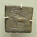 Cast Coin - Copper - Circa 5-4th Century BCE-2nd Century CE - ACCN ASB 19 - Indian Museum - Kolkata 2014-04-04 4326.JPG