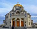 Cathedral in Poti.jpg