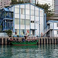 Causeway Bay Typhoon Shelter, Hong Kong - panoramio (16).jpg
