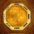 Ceiling of the Islamic museum in Mértola (1223598315).jpg