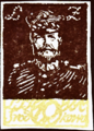 Central Lithuania 1920 MiNr 019B B002a.png