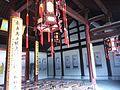 Changxing Confucian Temple 75 2014-03.JPG