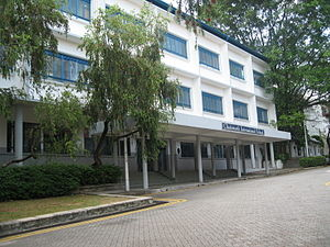 International school - Chatsworth International School, Singapore