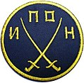 Chechen Special Operations Regiment patch.jpg