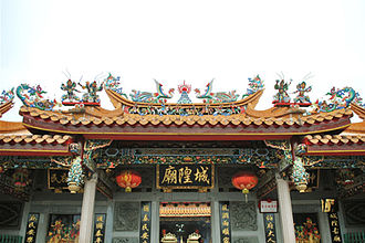 City God (China) - Detail of the Chenghuang Temple of Puning.
