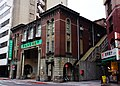 Chengnei Branch, Taiwan Cooperative Bank 20130411.jpg