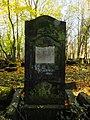 Chenstochov ------- Jewish Cemetery of Czestochowa ------- 198.JPG