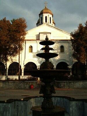 Dupnitsa - Image: Cherkva dupnitsa