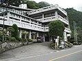 Chichibu city hall otaki branch1.JPG