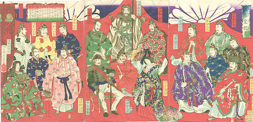 Chikanobu Toyohara - Imperial Lineage