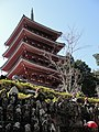 Chikurinji Five-storied Pagoda in Kochi 02 - Oct 17, 2015.jpg