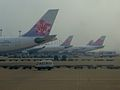 China Airlines planes parked outside Terminal 1.JPG