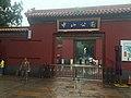 China IMG 0490 (29174179692).jpg