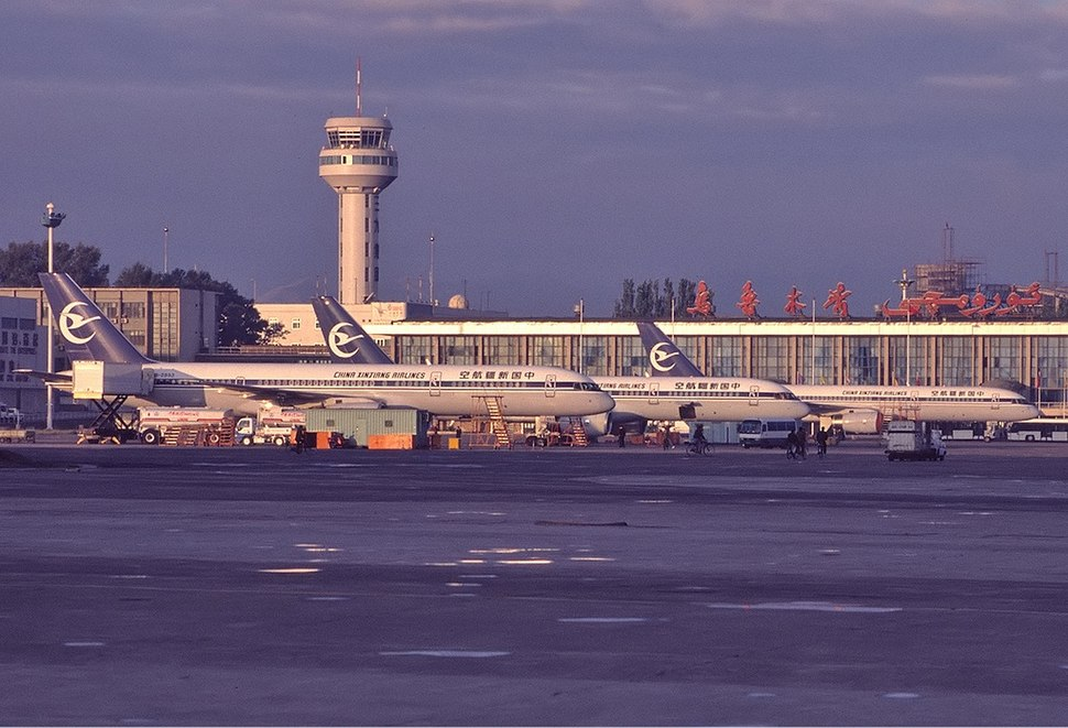 China Xinjiang Airlines Boeing 757-200 Newton-1