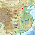 China great mountains map en.jpg