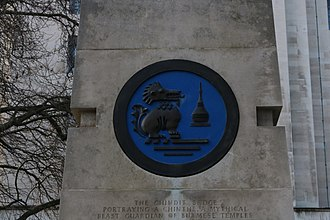 Chindits - Badge of the Chindits on their memorial outside the Ministry of Defense building in London
