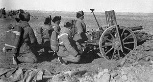 Chinese artillery at Bailingmiao 1936.jpeg
