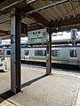 Chitose station ekimeihyou.jpg