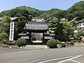 Chofukuji Temple on Innoshima Island.jpg