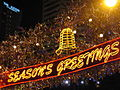 Christmas in Singapore, Orchard Road 19, 112006.JPG