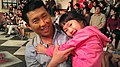 Chu Chung-heng with His Daughter.jpg