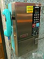 Chunghwa Telecom TY-113STD 20121112.jpg