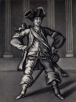 Cibber, in the Character of Ancient Pistol (1759).jpg