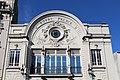 Cinéma Royal Palace Nogent Marne 9.jpg