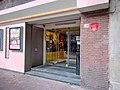 Cinecenter Lijnbaansgracht foto 7.jpg