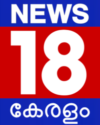 Cnn-news18kerala.png