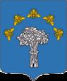Coat of Arms of Červień, Belarus.png