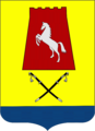 Coat of Arms of Aleksandrovskii rayon.png
