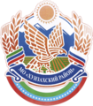 Coat of Arms of Hunzah district (Dagestan).png