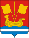 Coat of Arms of Kirovsk rayon (Leningrad oblast).png
