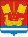 Coat of Arms of Kirovsk rayon (Leningrad oblast).png